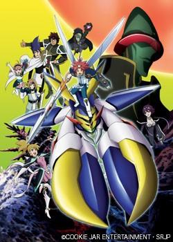 Spider Riders: Yomigaeru Taiyou