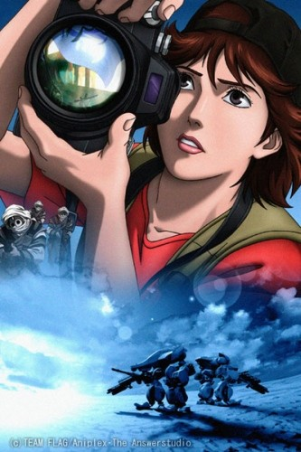 Flag Director`s Edition Issenman no Kufura no Kiroku