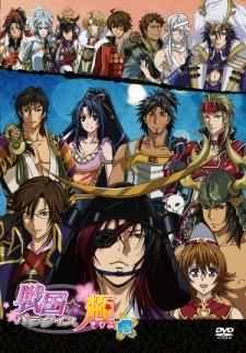 Sengoku Paradise: Kiwami