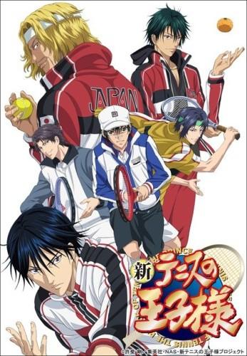 Shin Tennis no Ouji-sama (2014)