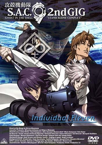 Koukaku Kidoutai S.A.C. 2nd GIG: Individual Eleven