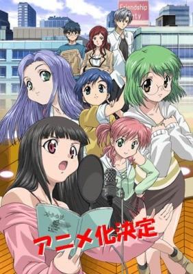 Love Get Chu: Miracle Seiyuu Hakusho