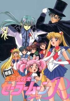 Bishoujo Senshi Sailor Moon R (1993)