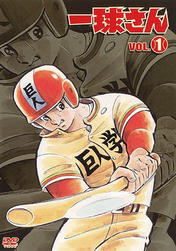 Ikkyuu-san (1978)