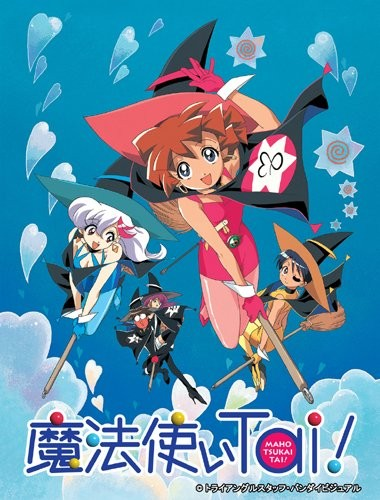 Mahou Tsukai Tai! (1999)