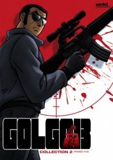 Golgo 13 (2008)