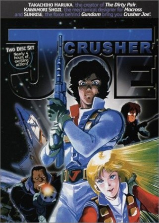 Crusher Joe (1989)