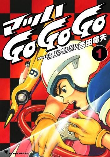 Mach Go Go Go