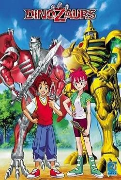 Dinozone (2000)