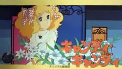 Candy Candy: Candy no Natsuyasumi