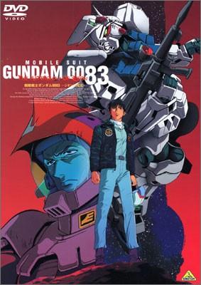 Kidou Senshi Gundam 0083: Zeon no Zankou
