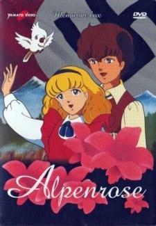 Dramatic Memory Honoo no Alpenrose
