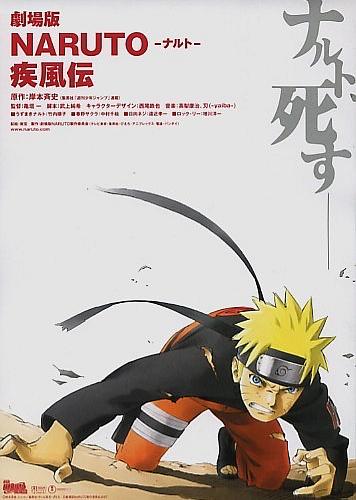 Gekijouban Naruto Shippuuden