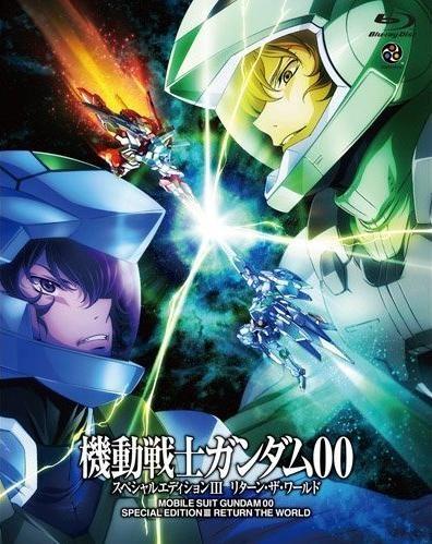 Kidou Senshi Gundam 00 Special Edition III: Return the World