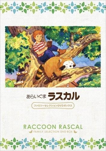 Araiguma Rascal