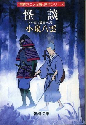 Seishun Anime Zenshuu