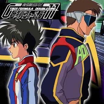 Shin Seiki GPX Cyber Formula Double One