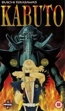 Karasu Tengu Kabuto: Ougon no Me no Kemono