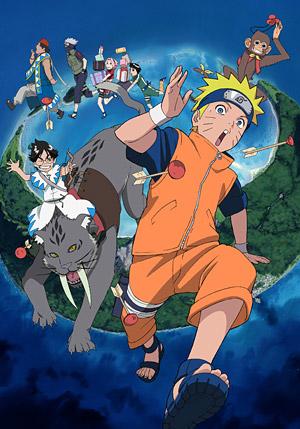 Gekijouban Naruto: Dai Koufun! Mikazukijima no Animal Panic Datte ba yo!