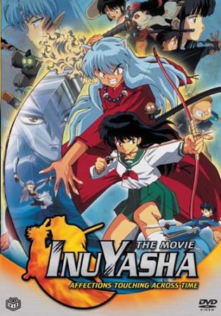 Inuyasha: Toki o Koeru Omoi