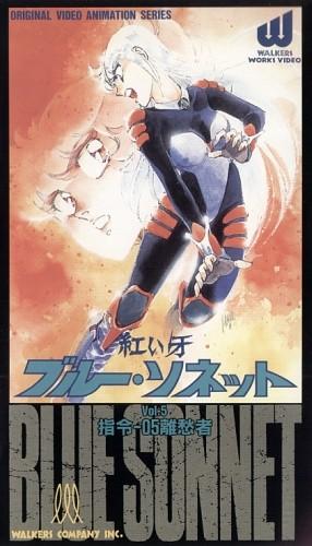 Akai Kiba Blue Sonnet