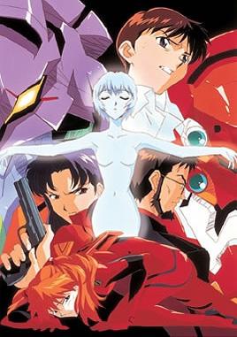 Shinseiki Evangelion Gekijouban: Shi to Shinsei