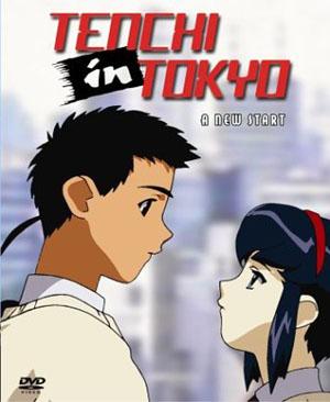 Shin Tenchi Muyou!