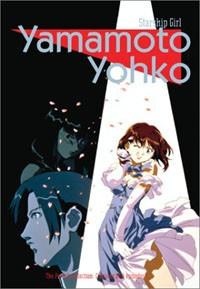 Soreyuke! Uchuu Senkan Yamamoto Youko