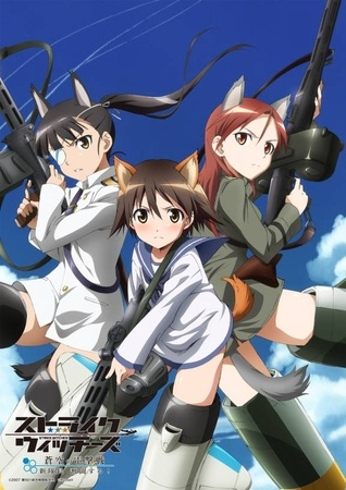 Strike Witches (2008)
