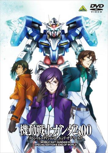 Kidou Senshi Gundam 00 Special Edition II: End of World