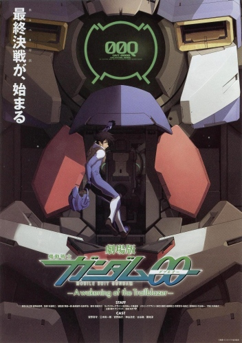 Gekijouban Kidou Senshi Gundam 00: A Wakening of the Trailblazer