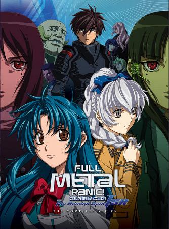 Fullmetal Panic! The Second Raid