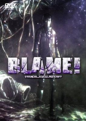 Blame! (2007)