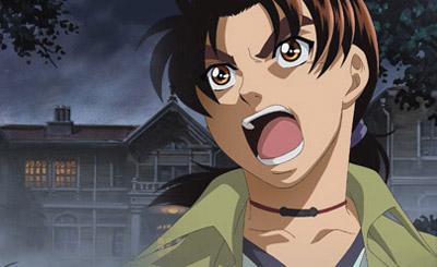 Kindaichi Shounen no Jikenbo Special