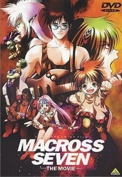 Macross 7: Ginga ga Ore o Yonde Iru