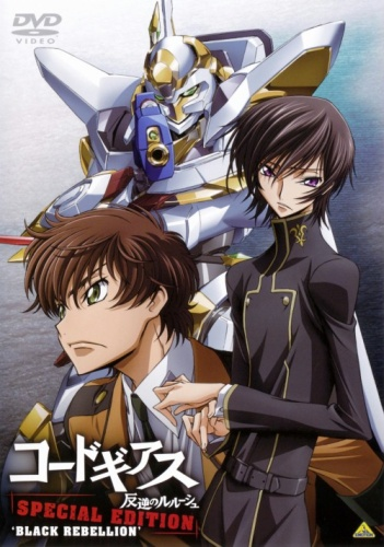 Code Geass Hangyaku no Lelouch Special Edition - Black Rebellion
