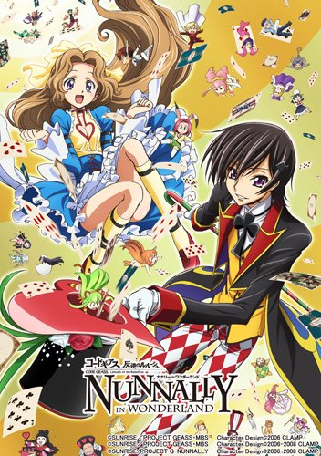 Code Geass Hangyaku no Lelouch - Nunnally in Wonderland