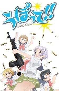 Upotte!!
