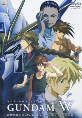 Shin Kidou Senki Gundam Wing: Endless Waltz Tokubetsu Hen