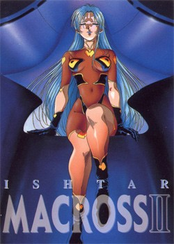Choujikuu Yousai Macross II: Lovers Again