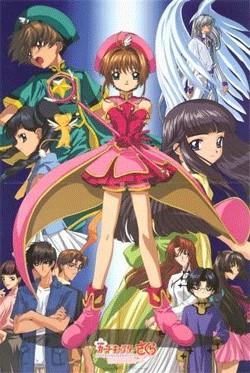 Gekijouban Cardcaptor Sakura: Fuuin Sareta Card