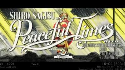Peaceful Times (F02) Petit Film
