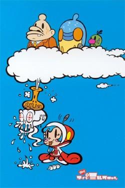 Super Milk-chan