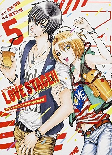 Love Stage!! OAD