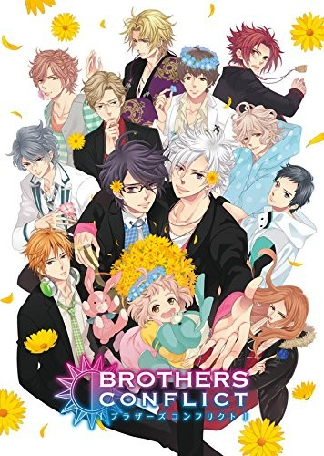 Brothers Conflict (2014)
