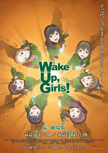 Wake Up, Girls! Zoku Gekijouban