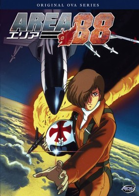 Area 88 (OVA)