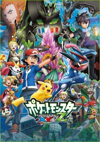 Pocket Monsters XY&Z