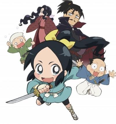 Nobunaga no Shinobi
