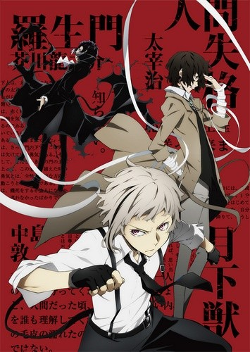 Bungou Stray Dogs (2016)
